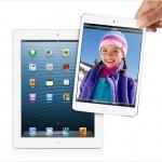 SB/auのiPad,iPad mini価格が決定 わずかにソフトバンクが安い
