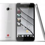 海外版HTC Butterfly X920d SIMロックフリー 白ロム価格情報