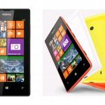 SIMフリースマホ Nokia Lumia 525 国内白ロム価格情報