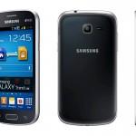 海外SIMフリー端末 Samsung GALAXY Trend Lite Duos S7392 白ロム価格情報