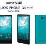 ソフトバンク2014年モデル AQUOS PHONE Xx mini 303SH 白ロム価格追跡
