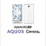 ソフトバンクAQUOS CRYSTAL 305SH 白ロム価格・在庫情報