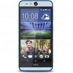 SIMフリー自撮りスマホ HTC Desire EYE 国内価格・在庫情報